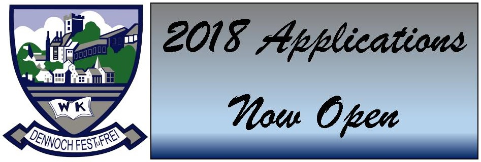 2018 Applications Now Open